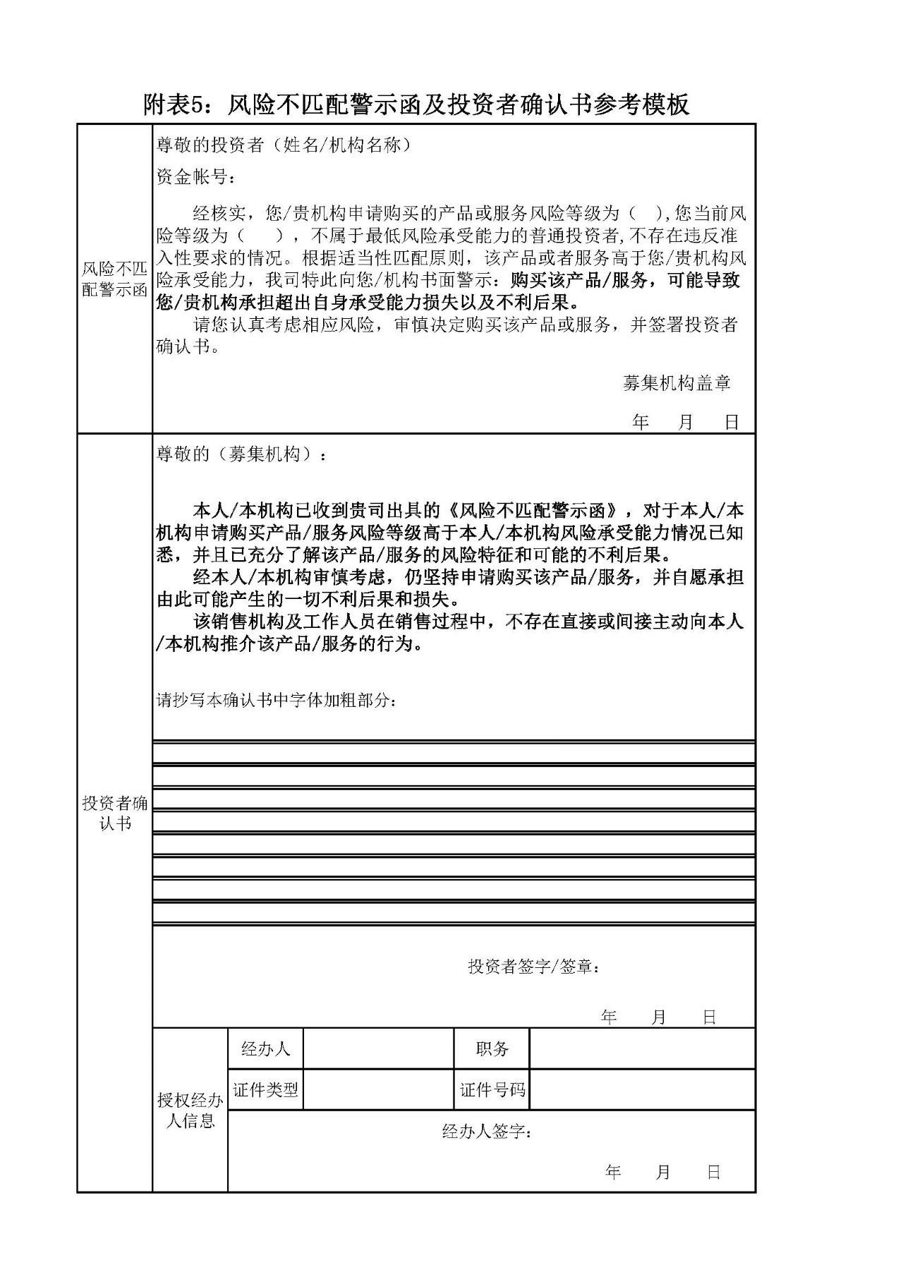 投訴函范本-投訴函范本 英文|投訴函格式|投訴函模板|投訴函范文圖片