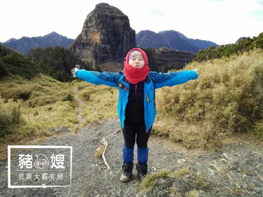 │山岳│我與大霸尖山有約。世紀奇峰賞楓緩緩行