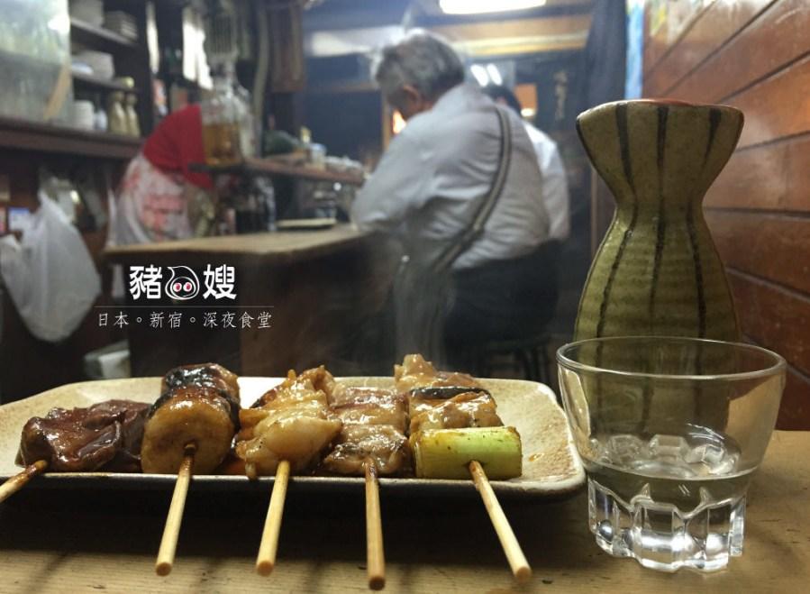 │日本│深夜食堂在新宿。一富士燒鳥的歐吉桑。博多天神的拉麵店