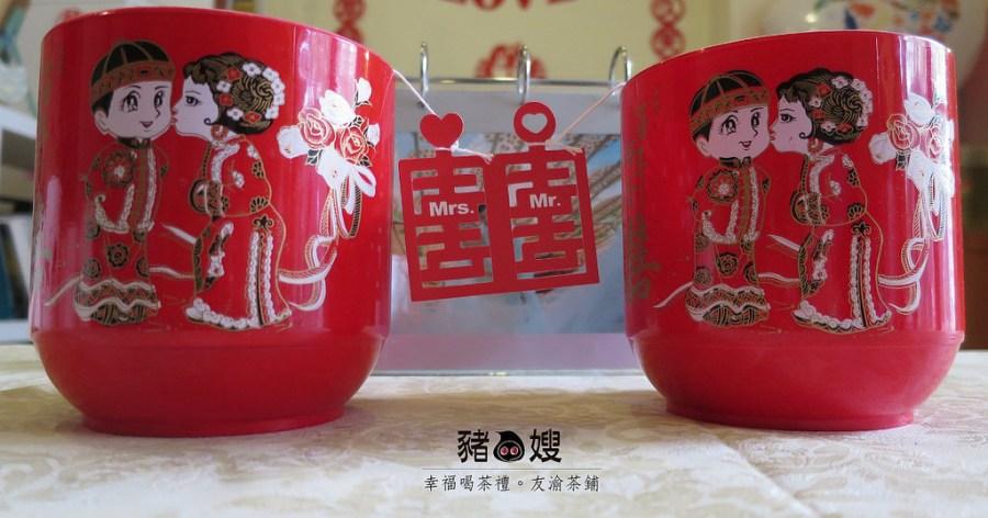 │邀稿│幸福喝茶禮。邂逅台灣茶。客製化婚禮小物超實用。友渝茶鋪創意茶包開箱文