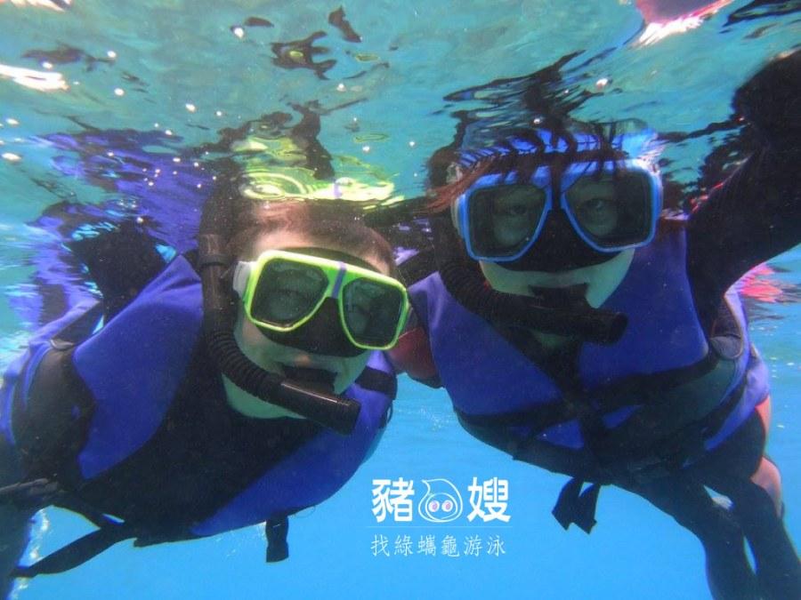 │屏東│小琉球三天兩夜 Part1。找綠蠵龜浮潛。賞棋盤腳尋陸蟹。烤肥牡蠣超鮮甜