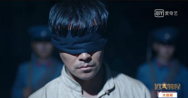 陳思誠扮演的洪三元被處死的鏡頭和周星馳的《國產凌凌漆》很像! - M頭條