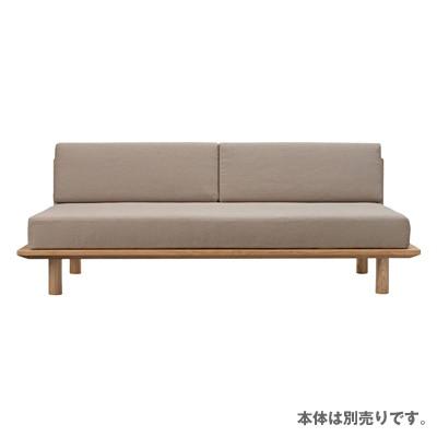 博客來-[MUJI 無印良品]組合床用沙發床套/棉平織/米色(不含本體,配件)