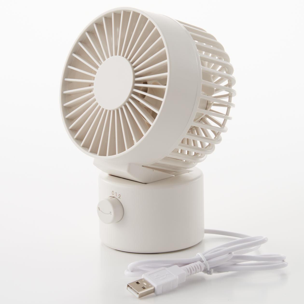 低噪音USB座檯風扇 - 轉動式 | 無印良品 MUJI