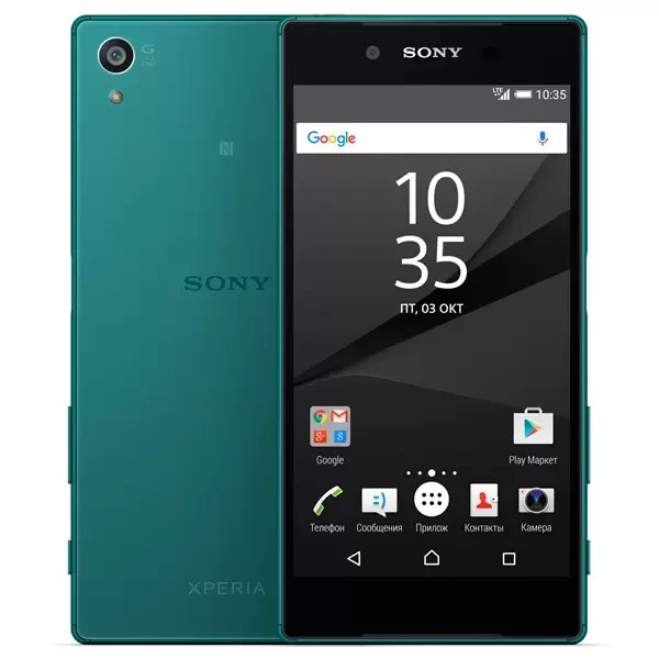 Смартфон Sony Xperia Z5 E6653 Green