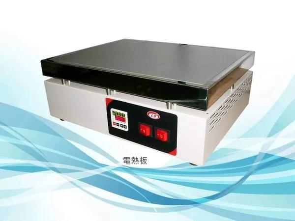 電熱板製造商,電熱板廠商推薦 - LS隆盛精密工業