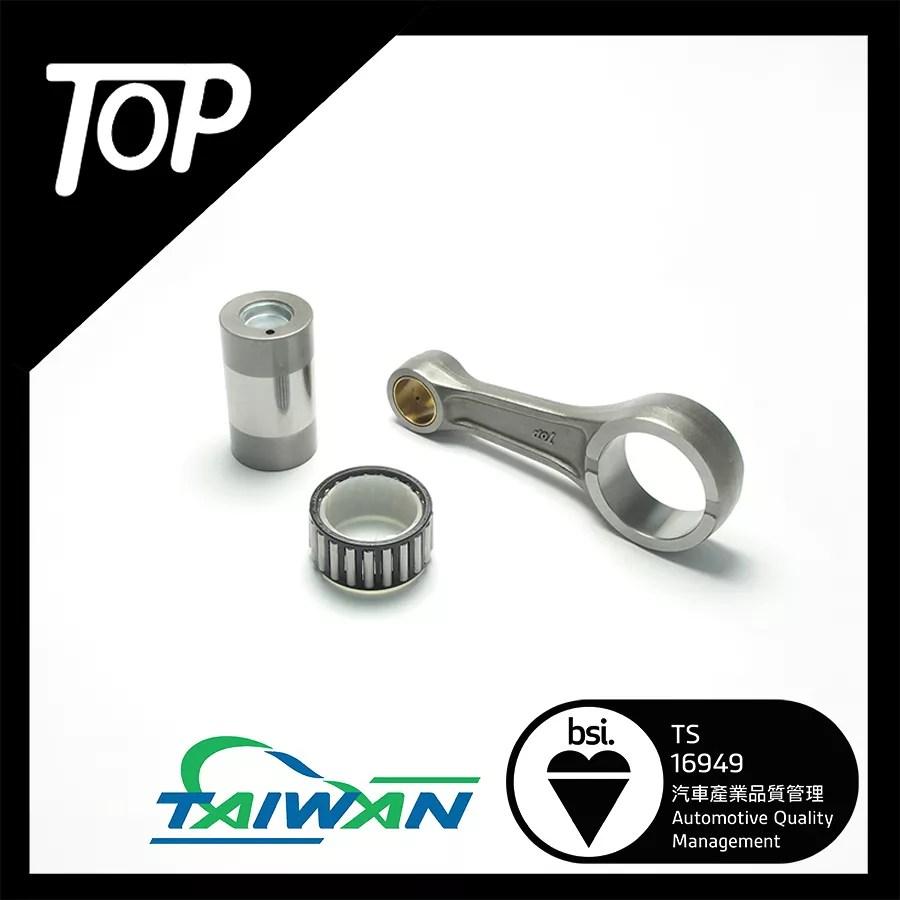 hight resolution of connecting rod kit for kawasaki kfx 400