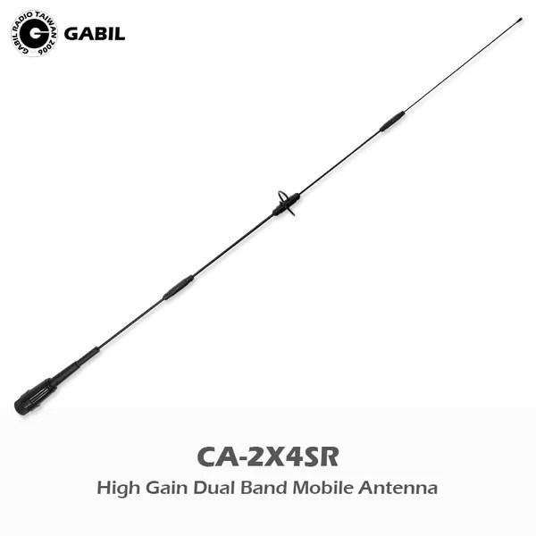 CA-2X4SR VHF/UHF 日本進口雙頻車用天線 高增益天線