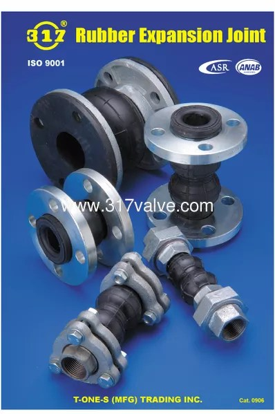 Rubber Expansion Joint   317valve