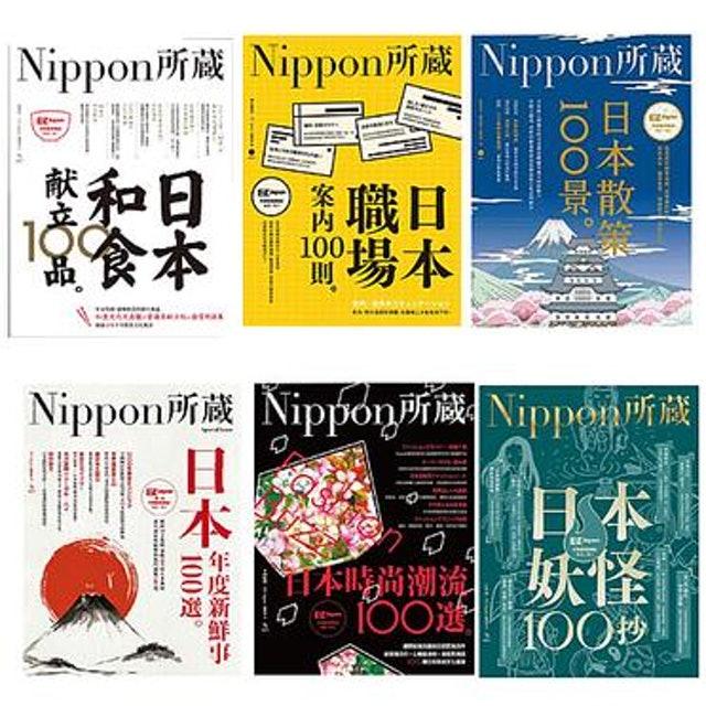 日語學習Youtuber推薦的10本日文自學教材 | mybest