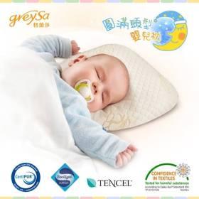 推薦十大護頭型嬰兒枕人氣排行榜【2020年最新版】 | mybest