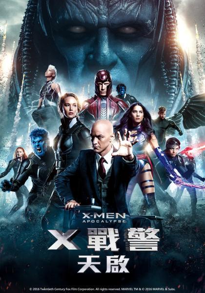 X戰警:天啟-電影線上看-排行-