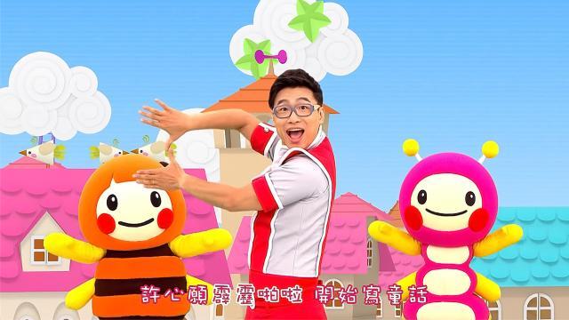 momo歡樂谷專輯 - 幼兒節目 - 幼兒線上看 - myVideo | 陪你每一刻