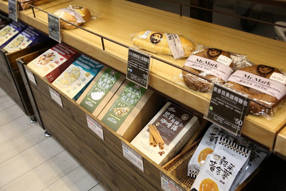 臺中美食》馬可先生雜糧麵包烘焙坊 彌月蛋糕健康推薦~幸福美味無添加的原初喜悅 - Nana愛旅行札記