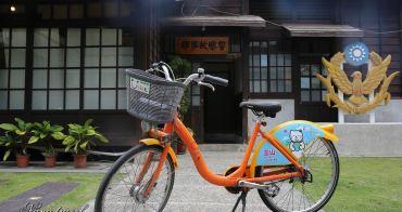 彰化員林景點》警察故事館。仿佛置身日本京都,原汁原味日式建築