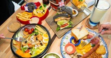 台中東區》Burger Bus 漢堡巴士│餐廳資訊-menu-菜單價位
