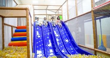 彰化鹿港》彩色王國親子餐廳(鹿兒島館)。兒童最愛室內歡樂城堡大型遊戲室,鹿港第一家大型親子餐廳