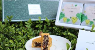 彰化市》佳風蜜冰淇淋(花蜜酥)。彰化在地伴手禮,台灣獨一無二用蜂蜜製作花蜜酥