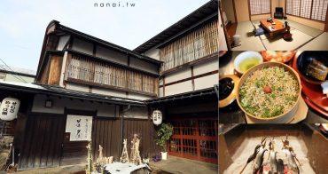 日本福島,會津若松市》料理旅館 田事。傳統百年日式小屋,鄉土料理輪箱飯與圍爐料理