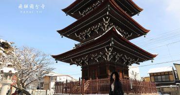 日本岐阜.高山》飛驒國分寺。冬季浪漫雪景,日本文化遺產壯觀三重塔