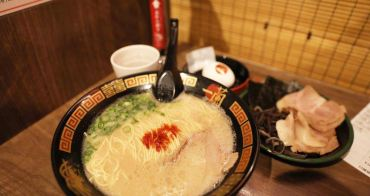日本名古屋》一蘭拉麵 名古屋錦店。日本名古屋必吃一蘭拉麵