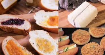 彰化員林》手の胖現燒烘培專門店。老饕口耳相傳,現烤現燒的手作麵包