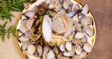 台中一中》村口微光(一中店)。爆盤系!超浮誇洶湧到滿出來巨蛤蛤蠣花義大利麵