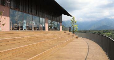 南投魚池》鹿篙咖啡莊園。倘若梯田茶海自然純粹,台灣農林新力作