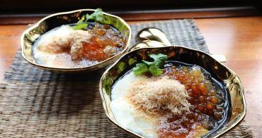 宜蘭礁溪》白水豆花(礁溪店)。網美最愛日式文青打卡甜食,麥芽糖花生粉圓豆花