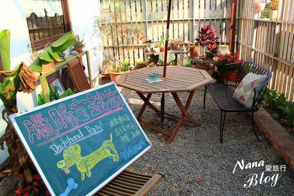 【苗栗通霄餐廳】幸福農場(原100號牧場) 周末假期寵物好去處的美食餐廳。臘腸寶寶家族狗狗小聚會。寵物 ...