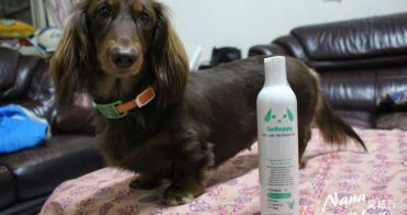 ┌臘腸日記┐GoHappy寵物快樂幫黑蘆薈低敏寵物洗毛精