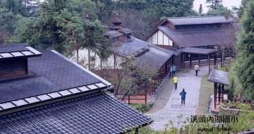 【南投景點】鹿谷溪頭.內湖森林國小。全國最美的日式風格森林國小,誤以為日本居然是一所學校(假日限定)