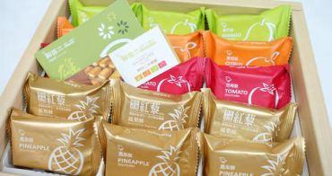 【台南安平美食推薦】呷百二自然洋菓子。南台灣超人氣店家伴手禮。