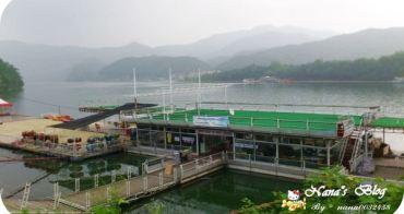 【韓國四天三夜旅遊景點】Day2►南怡島水上活動