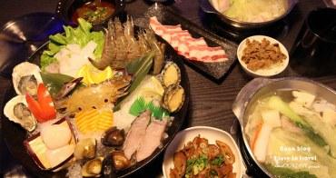 【員林火鍋餐廳】海盜王鍋物。漁港現撈!深海藍鑽海鮮鍋+港式海鮮鮑魚粥(提供插座)