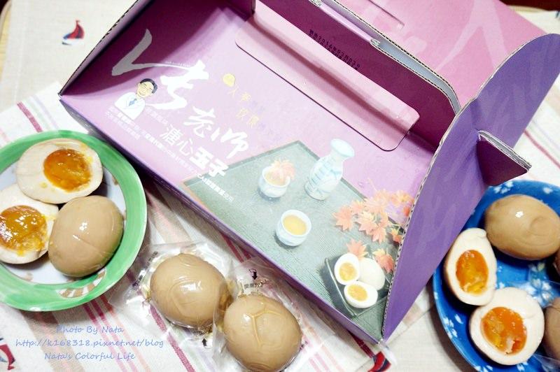 【宅配⋈美食】張老師養生健康生活溏心玉子冰心蛋。特調中藥風味!香郁特濃~溏心蛋黃Q綿,好好食