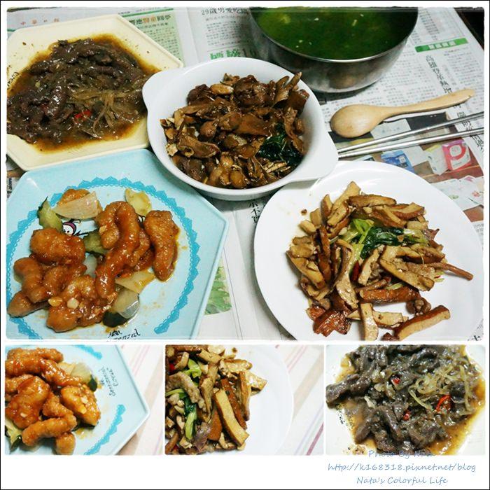 【宅配✔美食】享鮮購 Fresh Go。家常料理料理包~小資家庭四菜一湯簡單上桌!