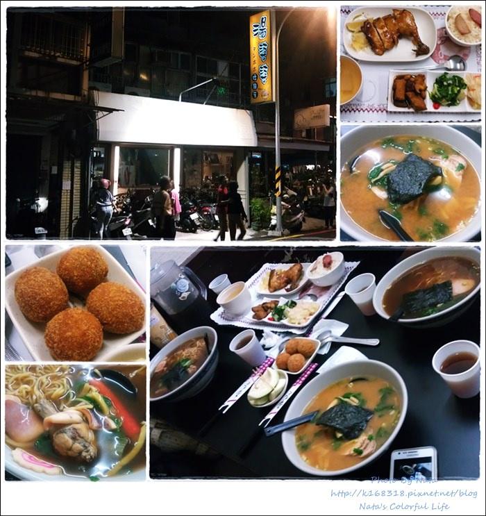 【美食♔台南中西區】評價兩極化的拉麵~等你來品嚐!翻桌率很高的拉麵*湯婆婆拉麵屋