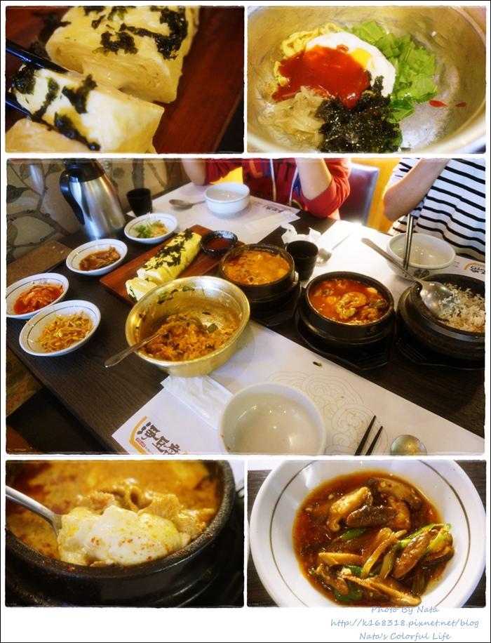 【美食♔高雄新興區】韓國道地的嫩豆腐無法取代!一定要先去排隊卡位,鍋物小菜太好吃啦!*淨豆腐韓式料理