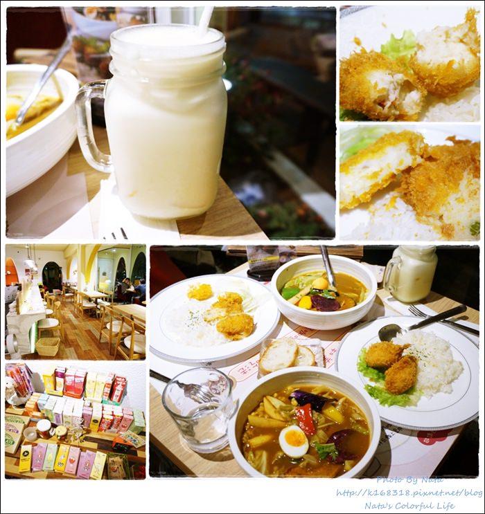 【美食♔台南中西區】連日本人都愛來吃的餐廳!道地的日式咖哩,不能錯過呀~與小妞晚餐約會*湯咖哩