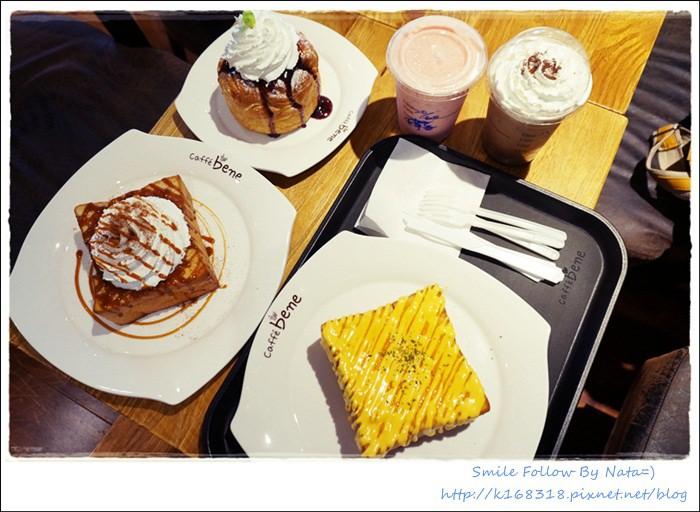 【美食】在台灣首家分店。不用到韓國也吃得到在地口味!首訪@高雄‧caff'e bene巨蛋店(咖啡陪你)