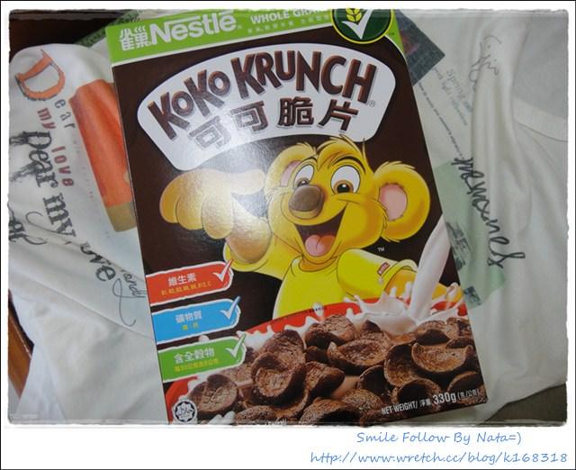 【美食*試吃】小朋友一天活力的來源!來準備健康的早餐吧*Koko Krunch雀巢可可脆片–全穀營養穀片