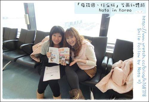 【旅遊】20120331~20120404『瘋韓國、狂血拼』首爾初體驗*推薦旅遊書-小梨‧首爾就該慢慢玩