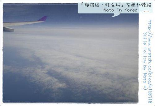 【旅遊】20120331~20120404『瘋韓國、狂血拼』首爾初體驗*泰國航空‧飛機餐(去程)