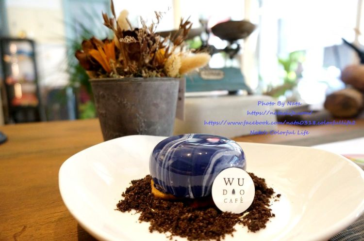 【美食♔台南中西區】熨斗目花珈琲 珈哩 cafe WUDAO。特殊限量版的鏡面甜點~是IG熱門打卡甜點,另有珈哩/定食/鍋物可選