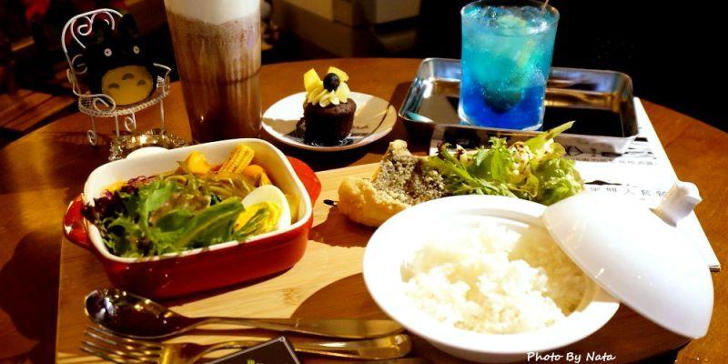 【美食♔台南中西區】Coffee Cafe' 咖啡珈琲。台歐式創意料理!甜點也是可以變得很有藝術、很有品味哦