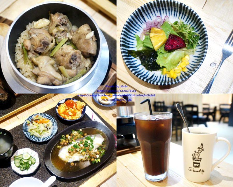 【美食♔台南中西區】愛搭膳-釜鍋米料理。台南定食!全天候供餐~來吃點不一樣的炊飯,讓人讚不絕口