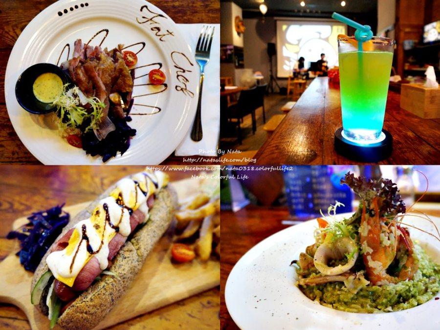 【美食♔台南北區酒吧】胖廚西式音樂餐廳。台南音樂餐廳!每天有不一樣的主題之夜、LIVE駐唱表演,不只有美食可吃、還可喝酒聊天小酌哦