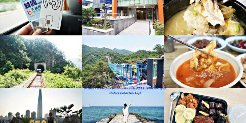 首爾自由行│江原道自由行│夏季五天四夜攻略。走跳江原道必去景點、傳統市場遊樂趣
