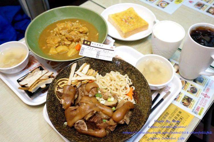 【美食♔台南中西區簡餐】秀治咖啡簡餐店(民族店)。「上班族吃飯好所在」國華街美食!來碗澎派的紅燒豬腳和濃香咖哩飯